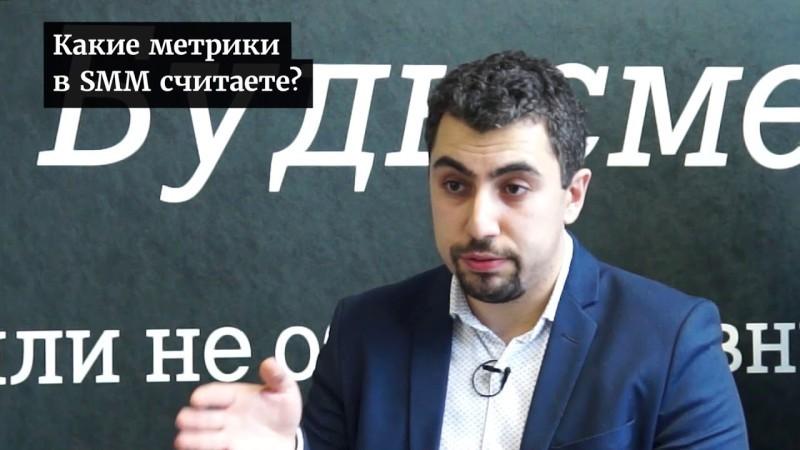 Разговор об интернет-маркетинге с Завеном Аваняном